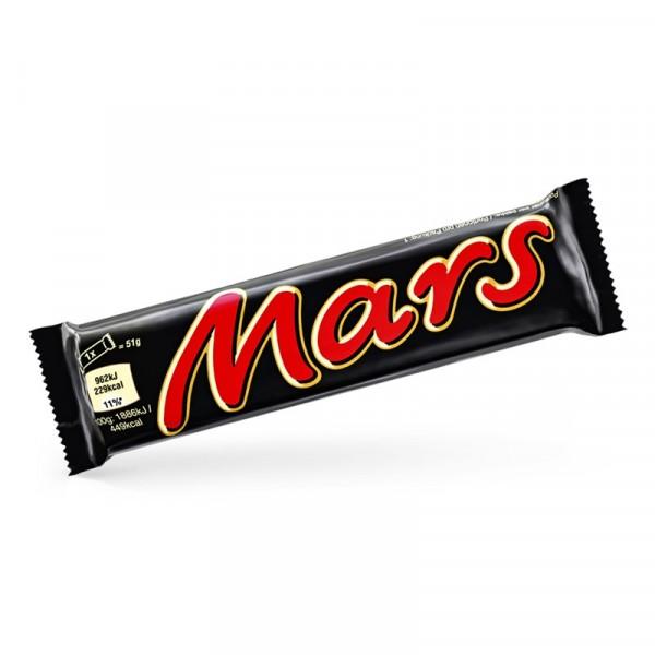 MARS 32x51g 32x51g Mars #280965